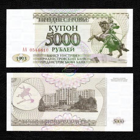 Transnistria 5,000 Rublei, 1993, P-24, UNC