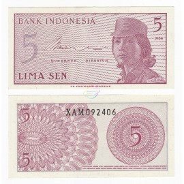 Indonesia 25 Sen, XDN Replacement, 1964, P-93, UNC