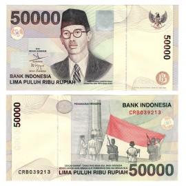 Indonesia 50,000 Rupiah, 1999/2001, P-139, UNC
