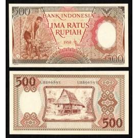 Indonesia 500 Rupiah, 1958, P-60, RARE, UNC