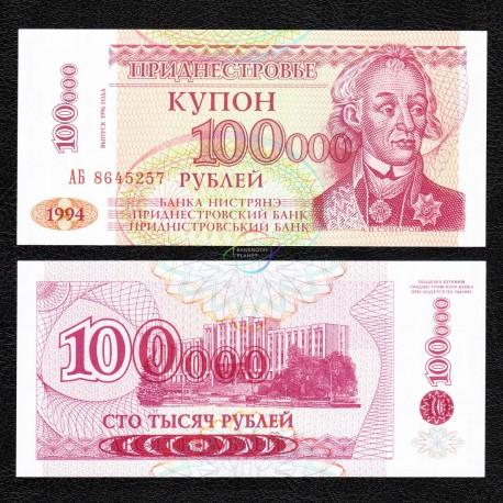 Transnistria 100,000 Rublei, 1996, P-31, UNC