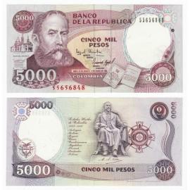 Colombia 5,000 Pesos, 1994, P-440, UNC