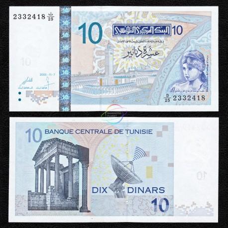Tunisia 10 Dinars, 2005, P-90, UNC