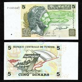 Tunisia 5 Dinars, 2008, P-92, UNC