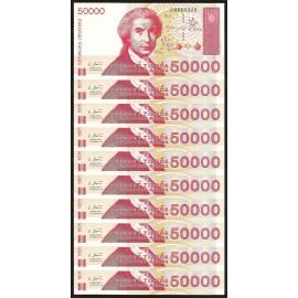 Croatia 50,000 Dinara X 10 PCS, 1993, P-26, UNC