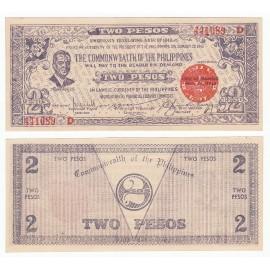 Philippines 2 Pesos, 1942, P-S647B, UNC