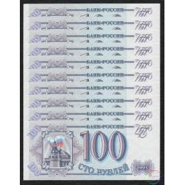 Russia 100 Rubles X 10 PCS, 1993, P-254, UNC