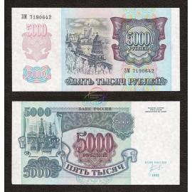 Russia 5,000 Rubles, 1992, P-252, UNC