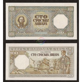 Serbia 100 Dinara, 1943 P-33, UNC