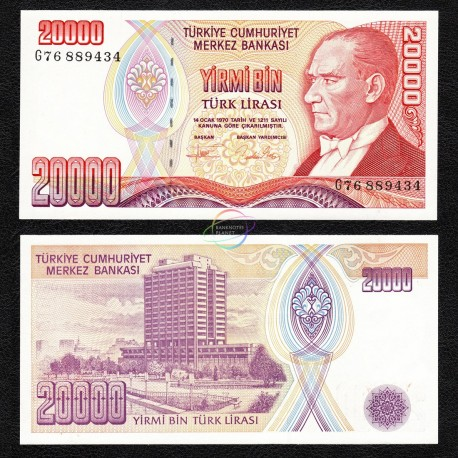 Turkey 20,000 Lira, 1995, P-202, UNC