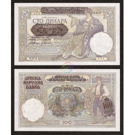Serbia 100 Dinara, Overprint, 1941, P-23, UNC