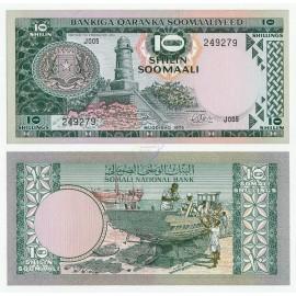 Somalia 10 Shillings, 1975, P-18, UNC
