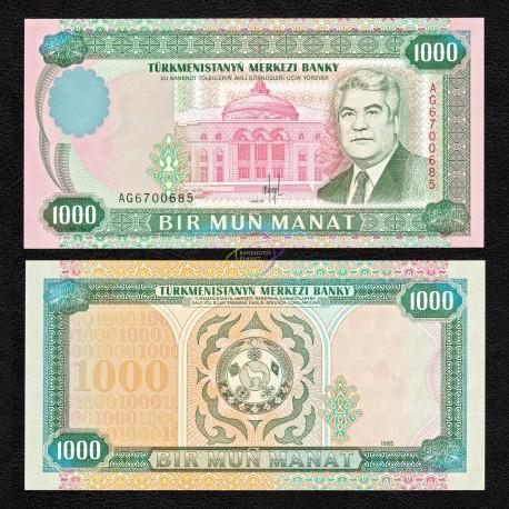 Turkmenistan 1,000 Manat, 1995, P-8, UNC