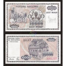 Macedonia 10,000 Denari, 1992, P-8, UNC
