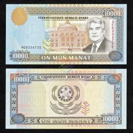 Turkmenistan 10,000 Manat, 1996, P-10, UNC