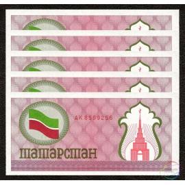Tatarstan 100 Rubles X 5 PCS, P-5b, 1991-1992, UNC