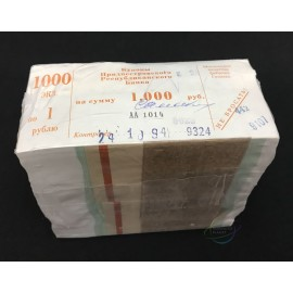 Transnistria 1 Ruble X 1000 PCS, Full Brick, AA, 1994, P-16, UNC