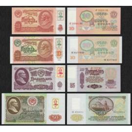 Transnistria 10, 10, 25, 50 Rubles w/Stamp, 1961 1991, P-1, 2, 3, 4, UNC