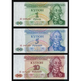 Transnistria 1, 5, 10 Rubles Set 3 PCS, 1994, P-16, 17, 18, UNC