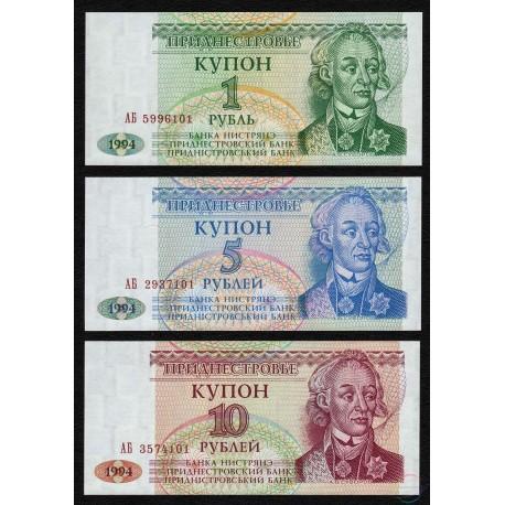 Transnistria 1, 5, 10 Rubles Set 3 PCS, 1994, P-16, 17, 18, UNC