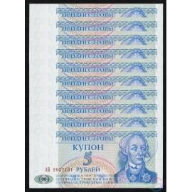 Transnistria 5 Rubles X 10 PCS, 1994, P-17, UNC
