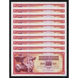 Yugoslavia 100 Dinara X 10 PCS w/Security Thread, 1965, P-80c, UNC