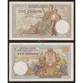 Yugoslavia 100 Dinara, Unissued, 1934, P-31, UNC w/Tone