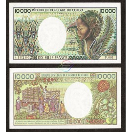 Congo Republic 10,000 Francs, 1983, P-7, UNC