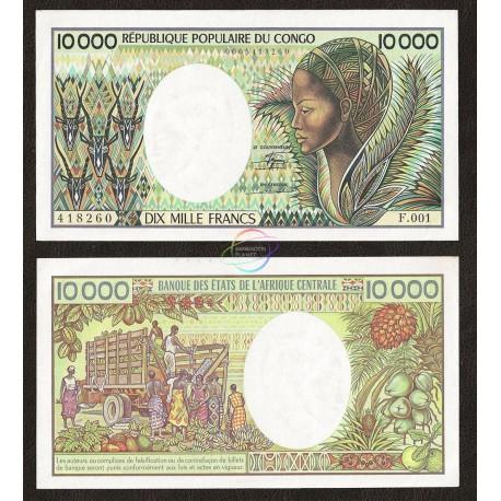Congo Republic 10,000 Francs, 1983, P-7, UNC