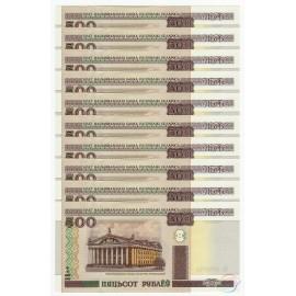 Belarus 500 Rubles X 10 PCS, 2000 (2011), P-27b, UNC