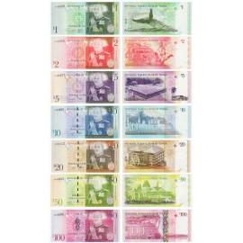 Tonga 1, 2, 5, 10, 20, 50, 100 Pa'anga Set 7 PCS, 2008, P-37, 38, 39, 40, 41, 42, 43, UNC