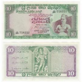 Ceylon 10 Rupees, 1975, P-74c, UNC