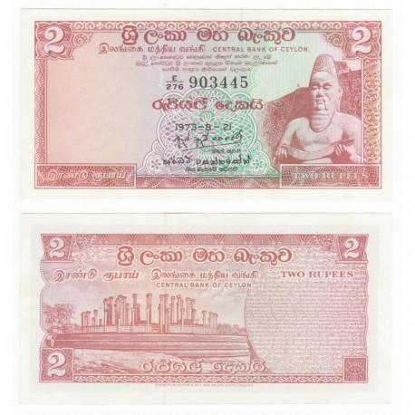Ceylon 2 Rupees, 1973, P-72c, UNC