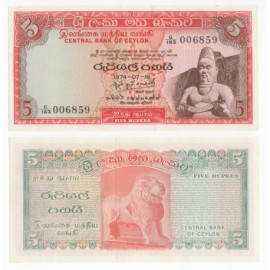 Ceylon 5 Rupees, 1974, P-73b, UNC