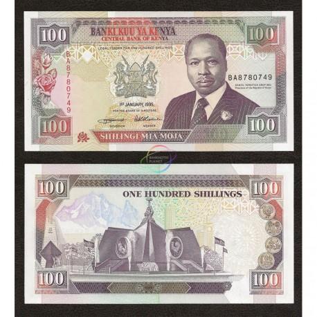 Kenya 100 Shillings, 1995, P-27g, UNC