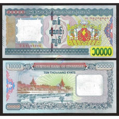 Myanmar 10,000 Kyats, 2015, P-84, UNC
