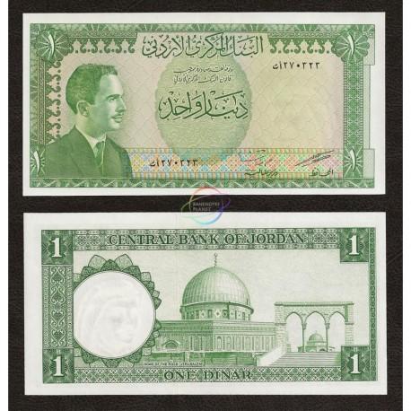 Jordan 1 Dinar, 1959, P-14b, UNC