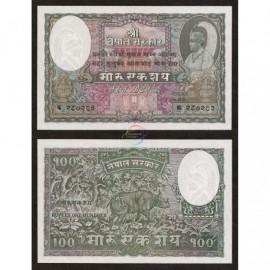 Nepal 100 Mohru, 1951, P-7, UNC W/H