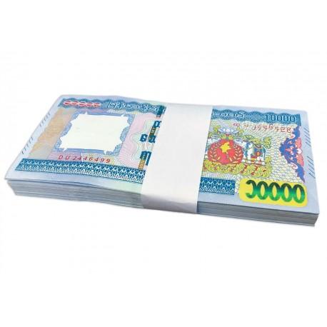 Myanmar 10,000 Kyats X 100 PCS, Bundle, 2015, P-84, UNC