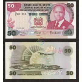 Kenya 50 Shillings, 1980, P-22a, UNC