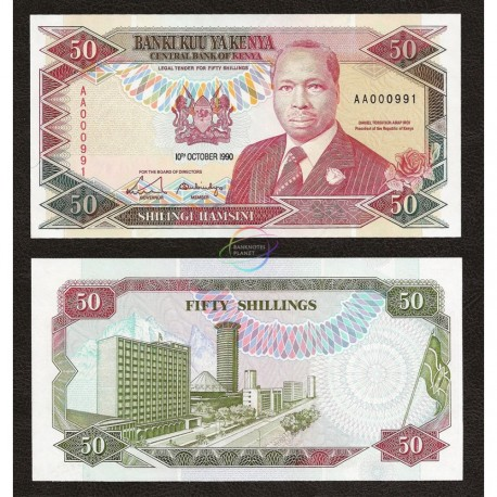 Kenya 50 Shillings, AA, Low Serial, 1990, P-26a, UNC