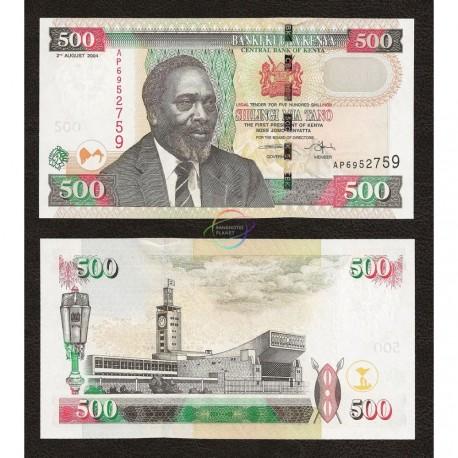 Kenya 500 Shillings, 2004, P-44b, UNC