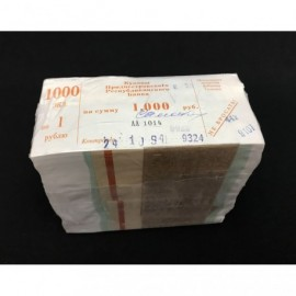 Tajikistan 1 Ruble X 1000 PCS, Full Brick, 1994, P-1, UNC