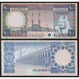 Saudi Arabia 100 Riyals, 1976, P-20, AUNC