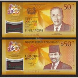 Singapore Brunei 50 Dollars & 50 Ringgit Set 2 PCS, Commemorative, 2017, P-38, 62, Polymer, UNC