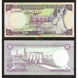 SY 10 Pounds, 1991, P-101, UNC