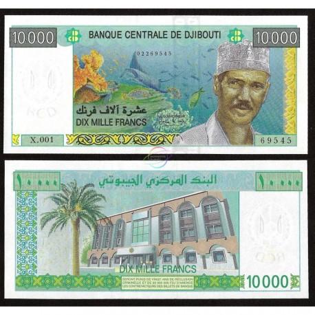 Djibouti 10,000 Francs, 2005, P-45, UNC