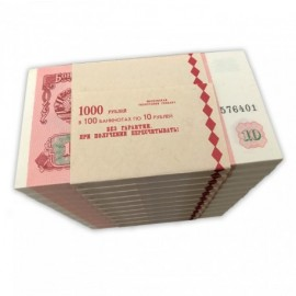 Tajikistan 10 Rubles X 1000 PCS, Full Brick, 1994, P-3, UNC