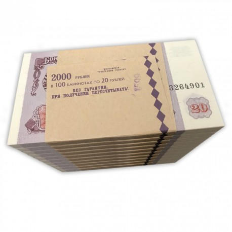 Tajikistan 20 Rubles X 1000 PCS, Full Brick, 1994, P-4, UNC