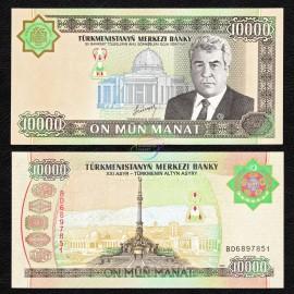 Turkmenistan 10,000 Manat, 2003, P-15, UNC